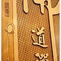 """""""生命""""-佛祖為萬字底紋  (唐山版權所有,如有相仿者皆為盜版)"""