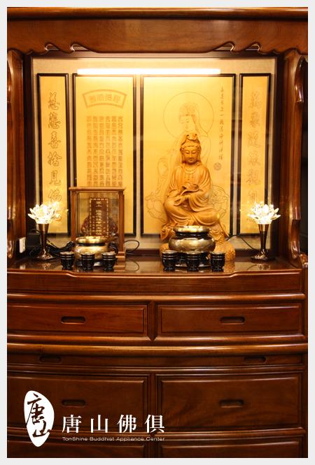 現代日式佛櫥