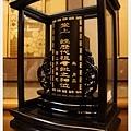 手工製-1尺肖楠木古式祖龕(祖先牌位)