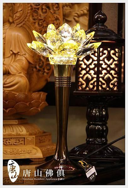 LOTUS水晶蓮花燈-黃水晶(亮燈)