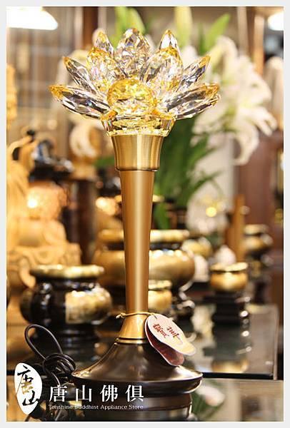 寶華雙色水晶蓮花燈-黃水晶(亮燈)