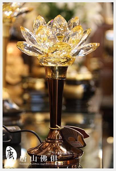 寶華淺古水晶蓮花燈-黃水晶