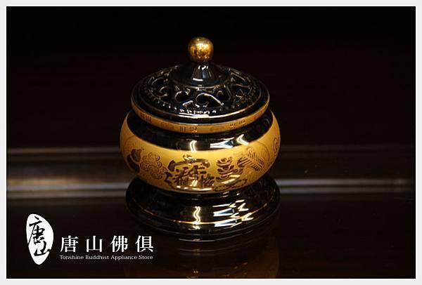 唐山居家佛具-2寸半雙色黑鎏金吉祥淨爐(瓷器)