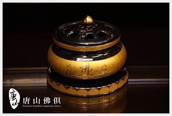 唐山居家佛具-3寸雙色黑鎏金心經淨爐(瓷器)