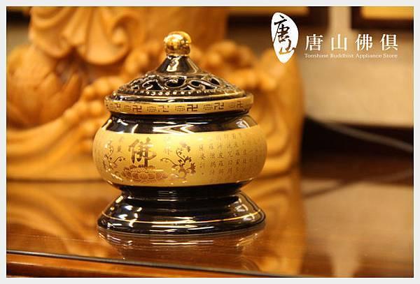 唐山居家佛俱-雙色黑鎏金心經淨爐(瓷器)2寸半