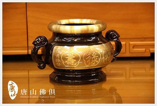 唐山居家佛具-3寸7粉金雙色祖先爐
