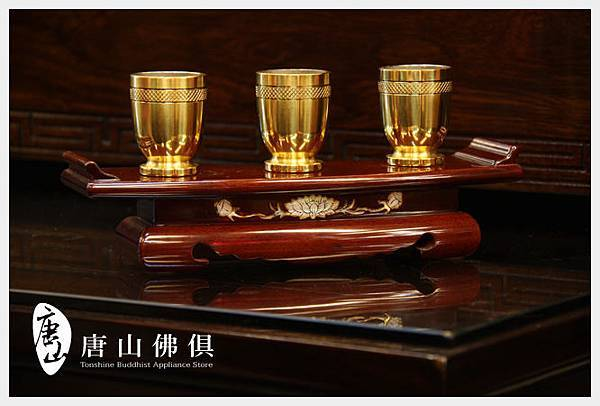 金色富貴供杯