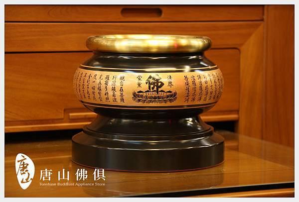 唐山居家佛具-5寸半七寶銅紅珊瑚雙色心經爐(古殿)