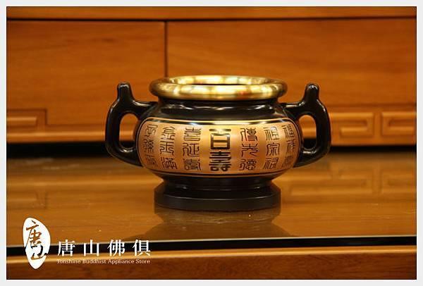 唐山居家佛具-3寸半七寶銅紅珊瑚雙色祖先爐(古殿)