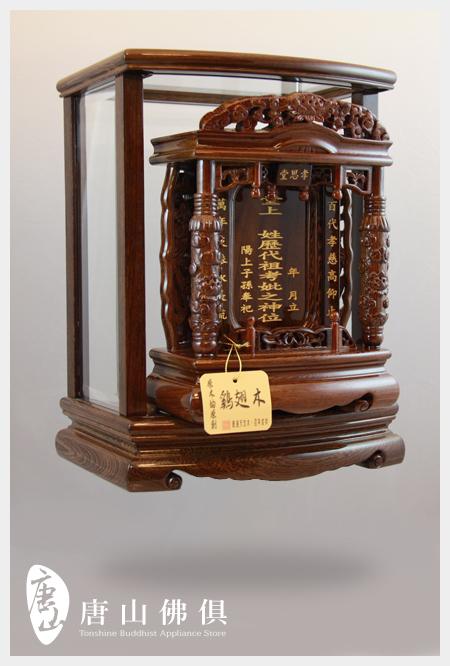 雞翅木蓮花柱1尺-04.jpg