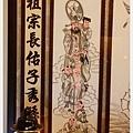 唐山佛具佛聯展示-手繪墨畫系列-財子壽