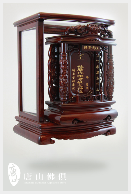 花梨木蓮花柱三灣1尺-04.jpg