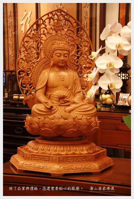 佛具佛像佛桌展示-台灣檜木阿彌陀佛2尺2