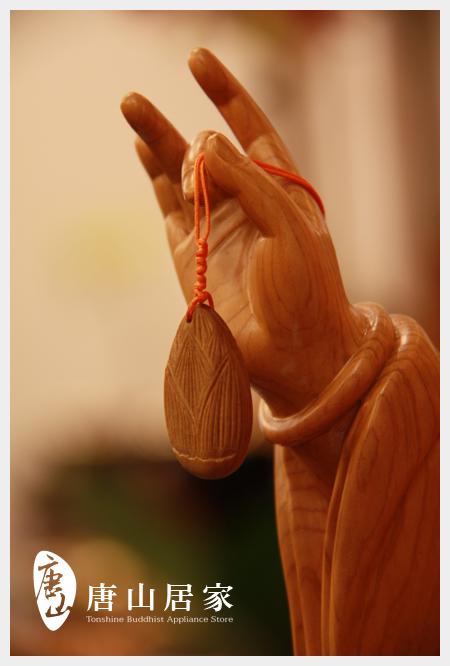 愛染明王護身吊飾