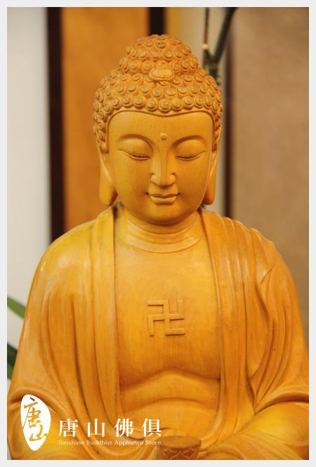 香榧木阿彌陀佛尺3