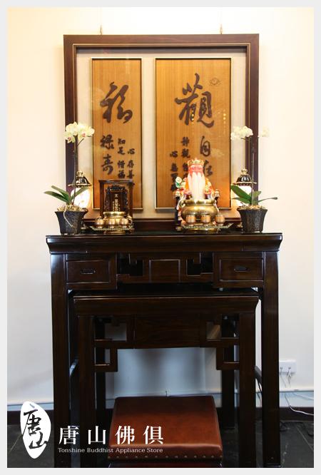 唐山佛具-黑紫檀吉祥佛桌成品展示