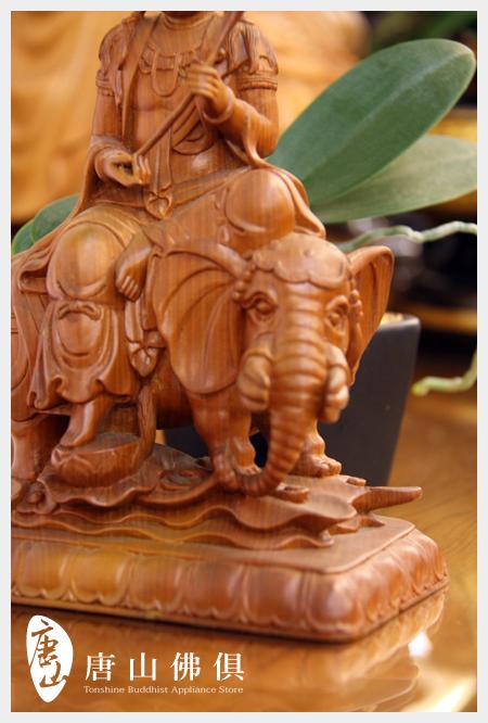 唐山佛具-梢楠木普賢菩薩帶騎(白象)6寸高