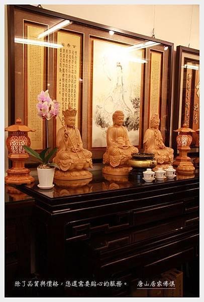神像佛像佛具展示-台灣檜木精雕三聖1尺6