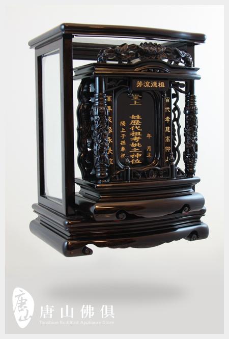 黑紫檀蓮花柱1尺-04.jpg