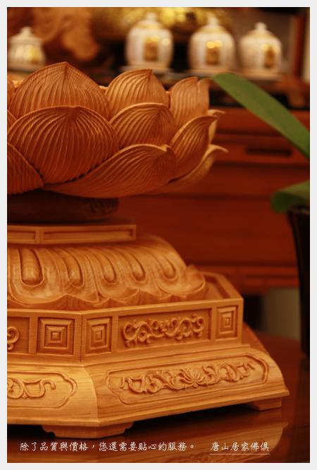佛具佛像佛桌展示-台灣檜木阿彌陀佛2尺2(蓮花座特寫)