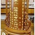 手工製-1尺肖楠木古式祖龕-02.jpg