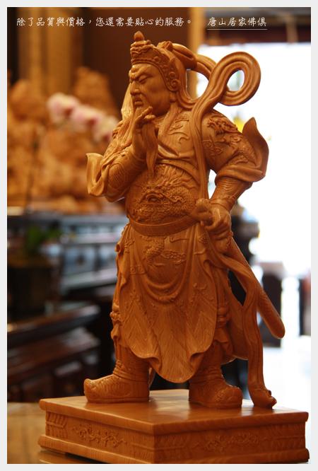 佛具佛像佛桌展示-台灣檜木迦藍護法1尺3