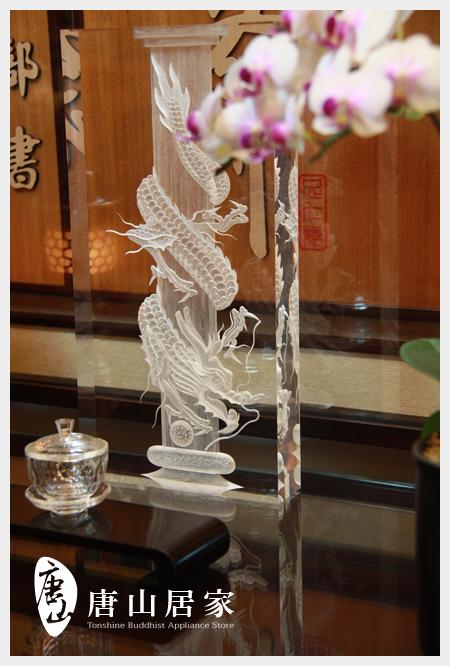 唐山居家佛俱-水晶玻璃藝雕系列之-磐龍