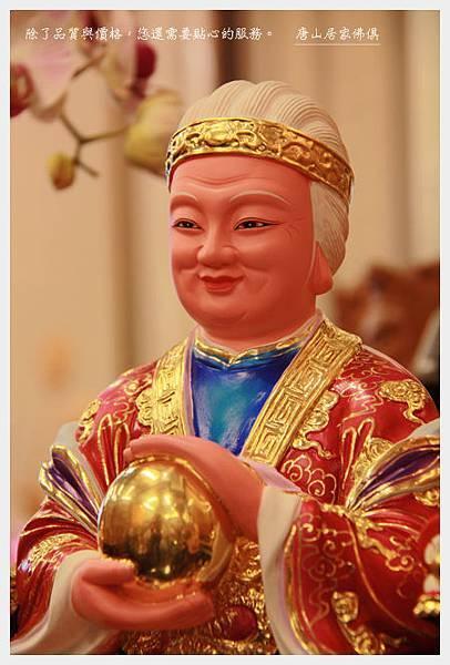 佛具佛像佛桌展示-珍珠漆彩繪驪山老母1尺3