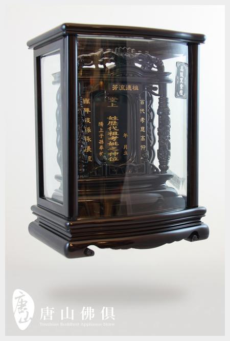 黑紫檀蓮花柱1尺-02.jpg