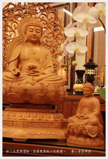 佛具佛像佛桌展示-台灣檜木大佛祖(阿彌陀佛)vs小佛祖(釋迦摩尼佛)