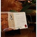 2011 / 民國100年桌曆卡