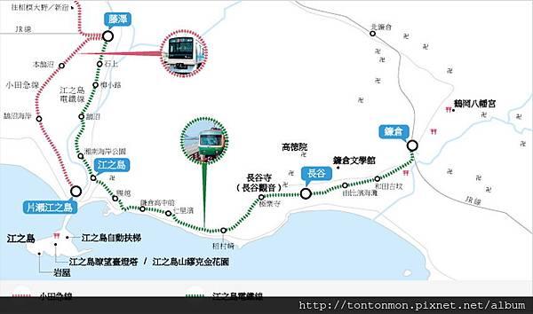 江之電11