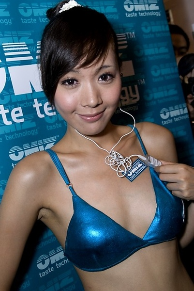 122844143952-Rance_com___.jpg