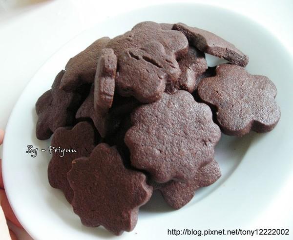 2007.10.13 魔鬼巧克力酥(半成品)