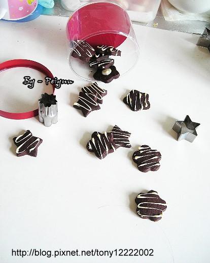 2007.10.13 魔鬼巧克力酥