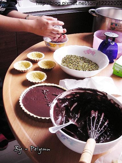 2008.01.26 巧克力塔(過程)4