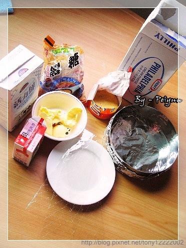 (1)2008.05.17 黑糖大理石乳酪蛋糕(材料).jpg