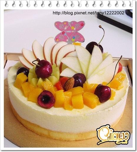 2008.08.08 爸比快樂芒果慕思蛋糕2.jpg