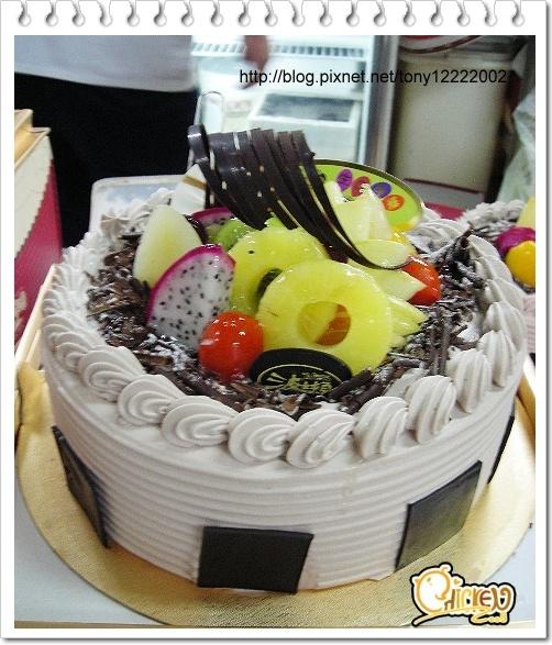 黑森林蛋糕(貝殼)
