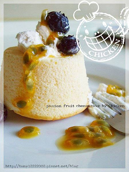 20120709passion-fruit-cheese-cake2