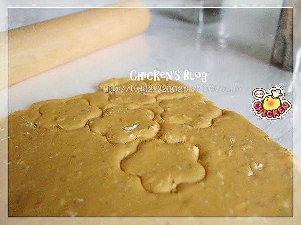 2010.08.21 Nu nu's cookies 地瓜燕麥5.jpg