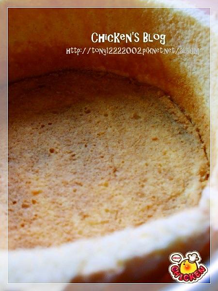 2010.08.08 Daddy's day cake2.jpg