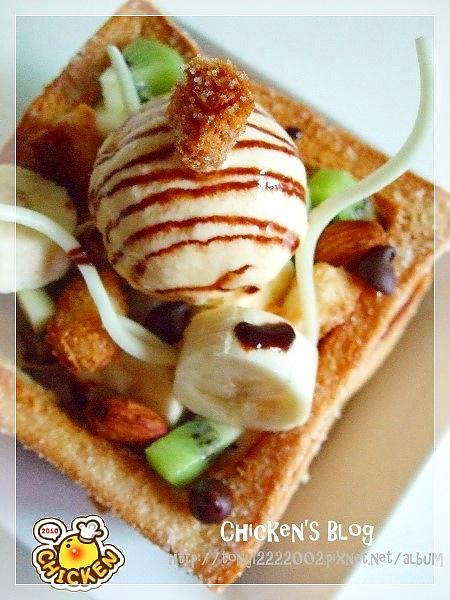 2010.07.22 小雞蜜糖吐司-香蕉奶油-.jpg