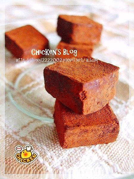 2010.08.12 松露巧克力2.jpg