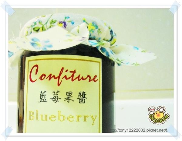 2009.06.14 藍莓果醬.jpg