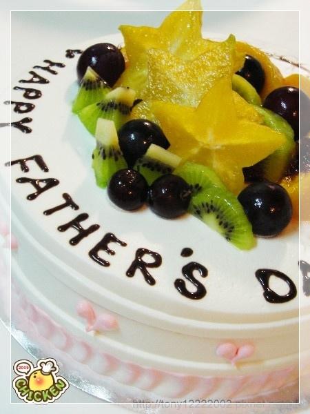 2009.08.08 超快速爸爸節蛋糕.jpg