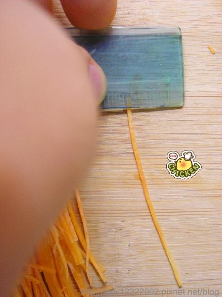2009.09.23 紅蘿蔔切片細絲2.jpg