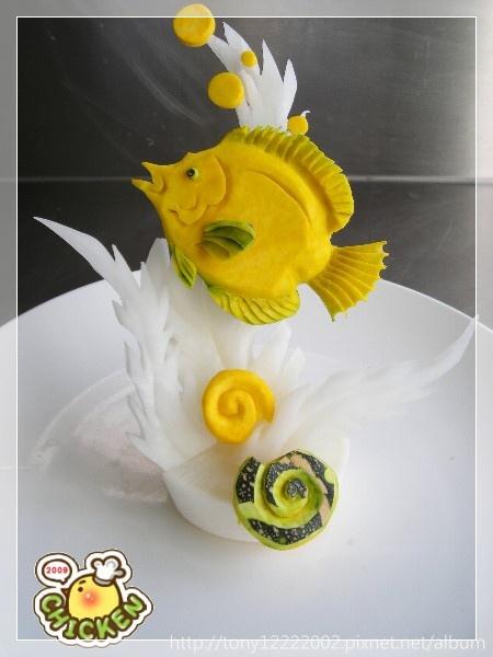 2009.12.22 南瓜-熱帶魚.jpg