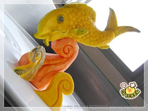 2009.12.29 南瓜-鯉魚.jpg