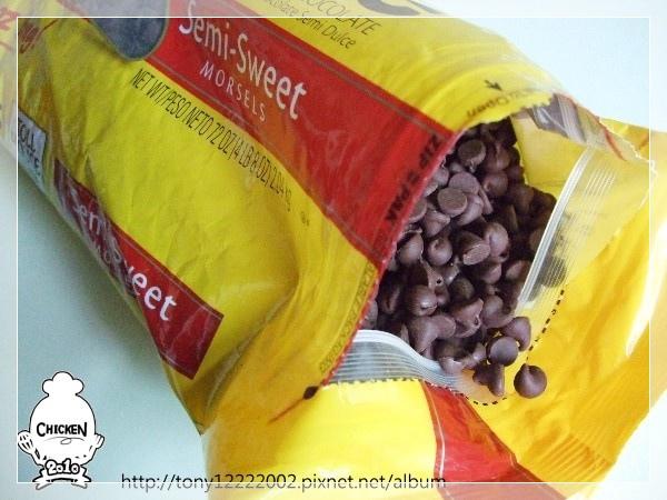 2010.01.20 Costco Nestle chocolate2.jpg